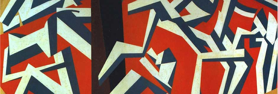 The Mudbath by David Bomberg